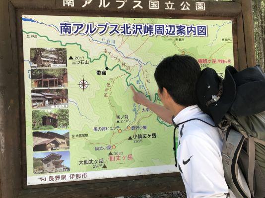 登山部 甲斐駒ケ岳 20170619 (6)