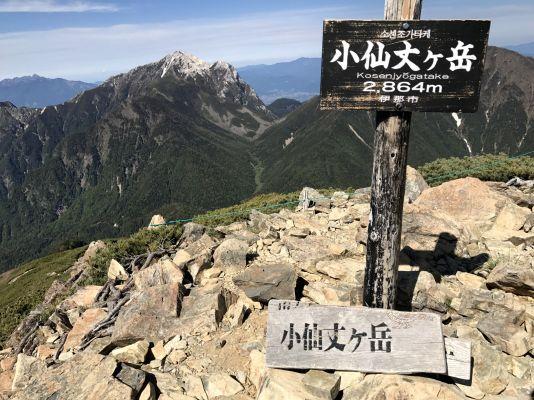 登山部 甲斐駒ケ岳 20170619 (17)