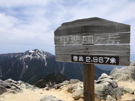 登山部 甲斐駒ケ岳 20170620 (44)