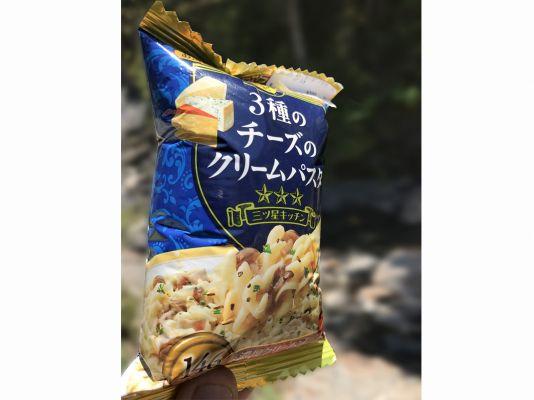 登山部 甲斐駒ケ岳 20170619 (8)1