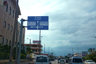 miyako_056