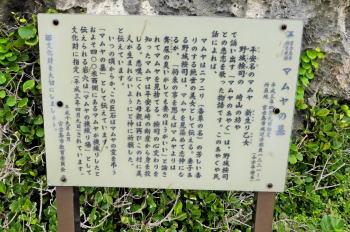 miyako_157