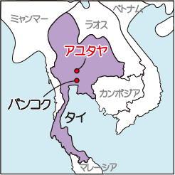 thai_map002