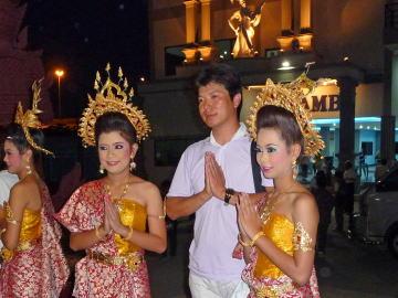 thai035
