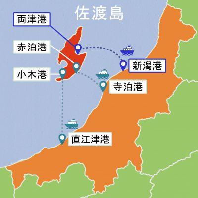 map sado3b