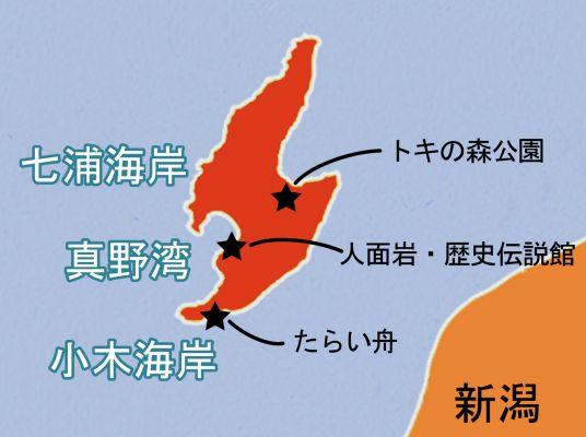 sado map 03