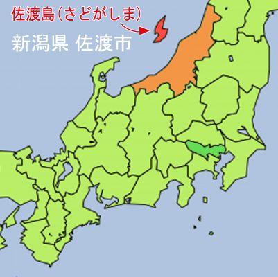 sado map 01