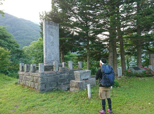 谷川岳 2018.07.03 (10)a