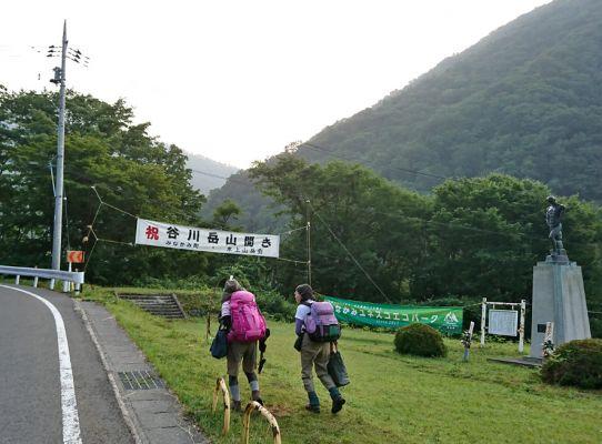 谷川岳 2018.07.03 (11)a