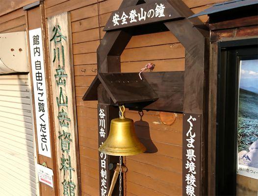 谷川岳 2018.07.03 (14)a