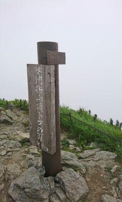 谷川岳 2018.07.03 (132)a