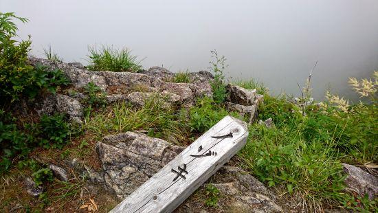 谷川岳 2018.07.03 (168)a