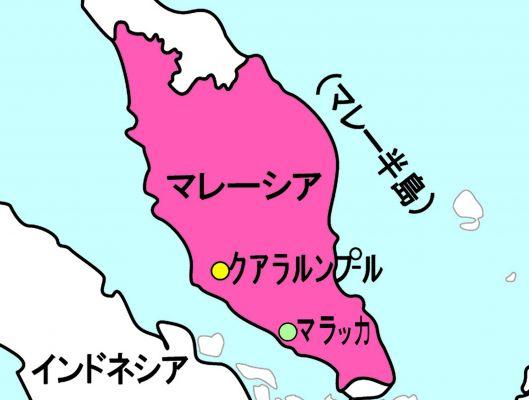 2019 Malaysia 4